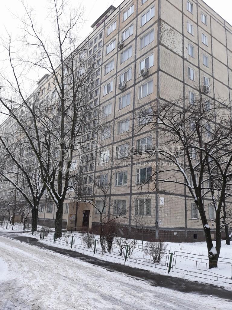 Квартира Героев Сталинграда просп., 17, Киев, R-39162 - Фото 14