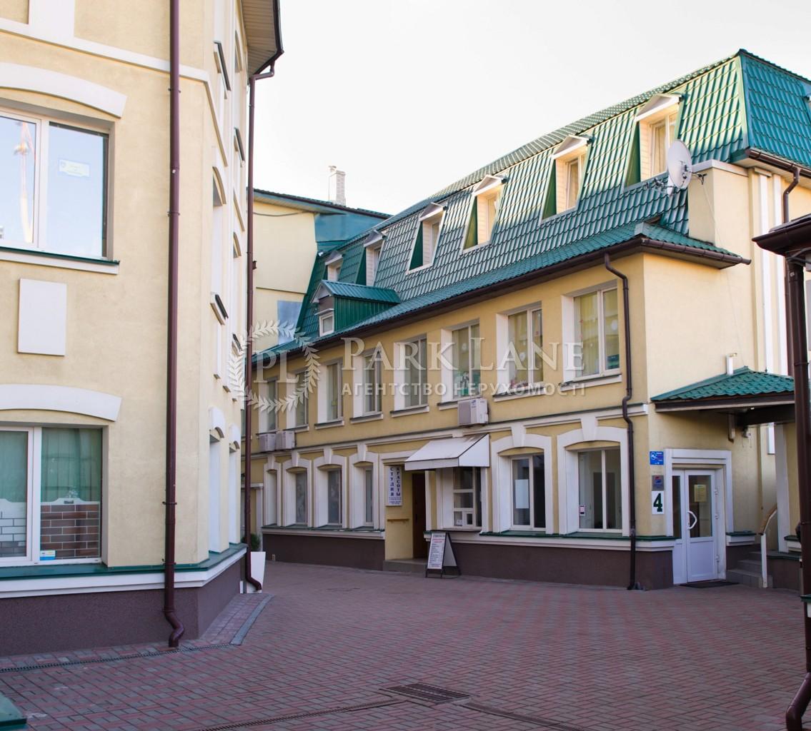 Офис, ул. Межигорская, Киев, R-9626 - Фото 4