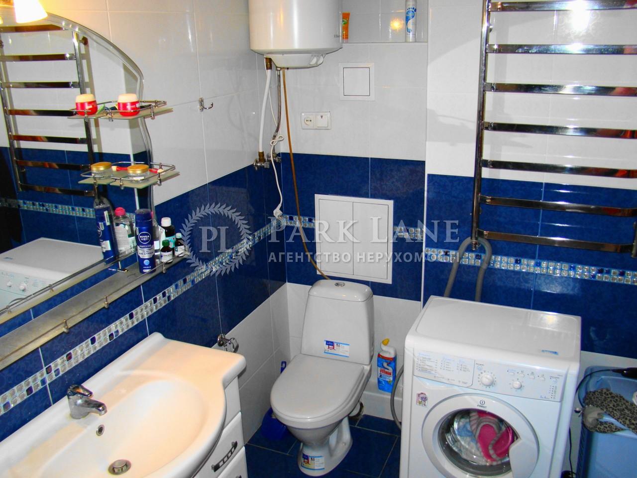 Квартира ул. Срибнокильская, 1, Киев, G-29012 - Фото 9