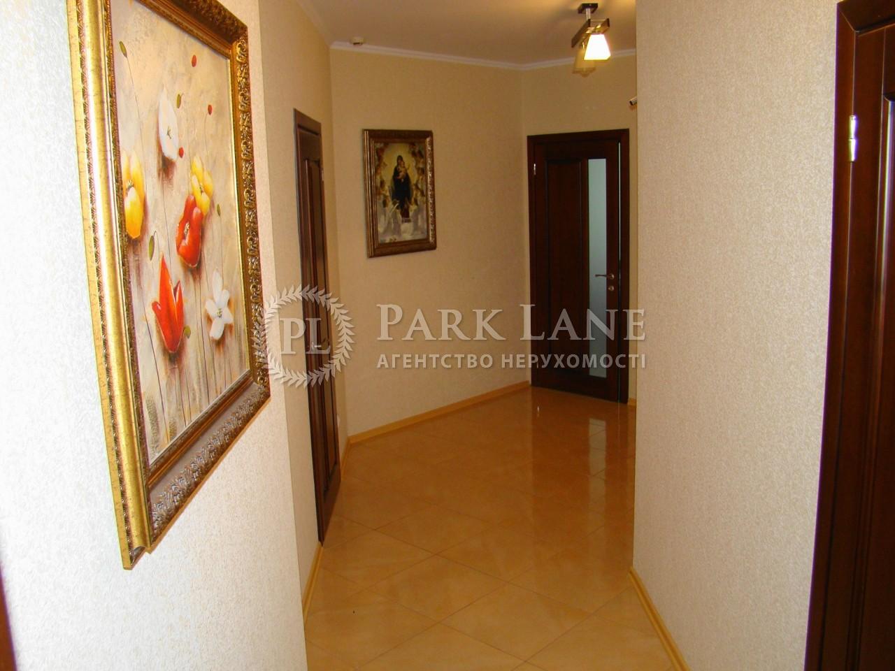 Квартира ул. Срибнокильская, 1, Киев, G-29012 - Фото 11
