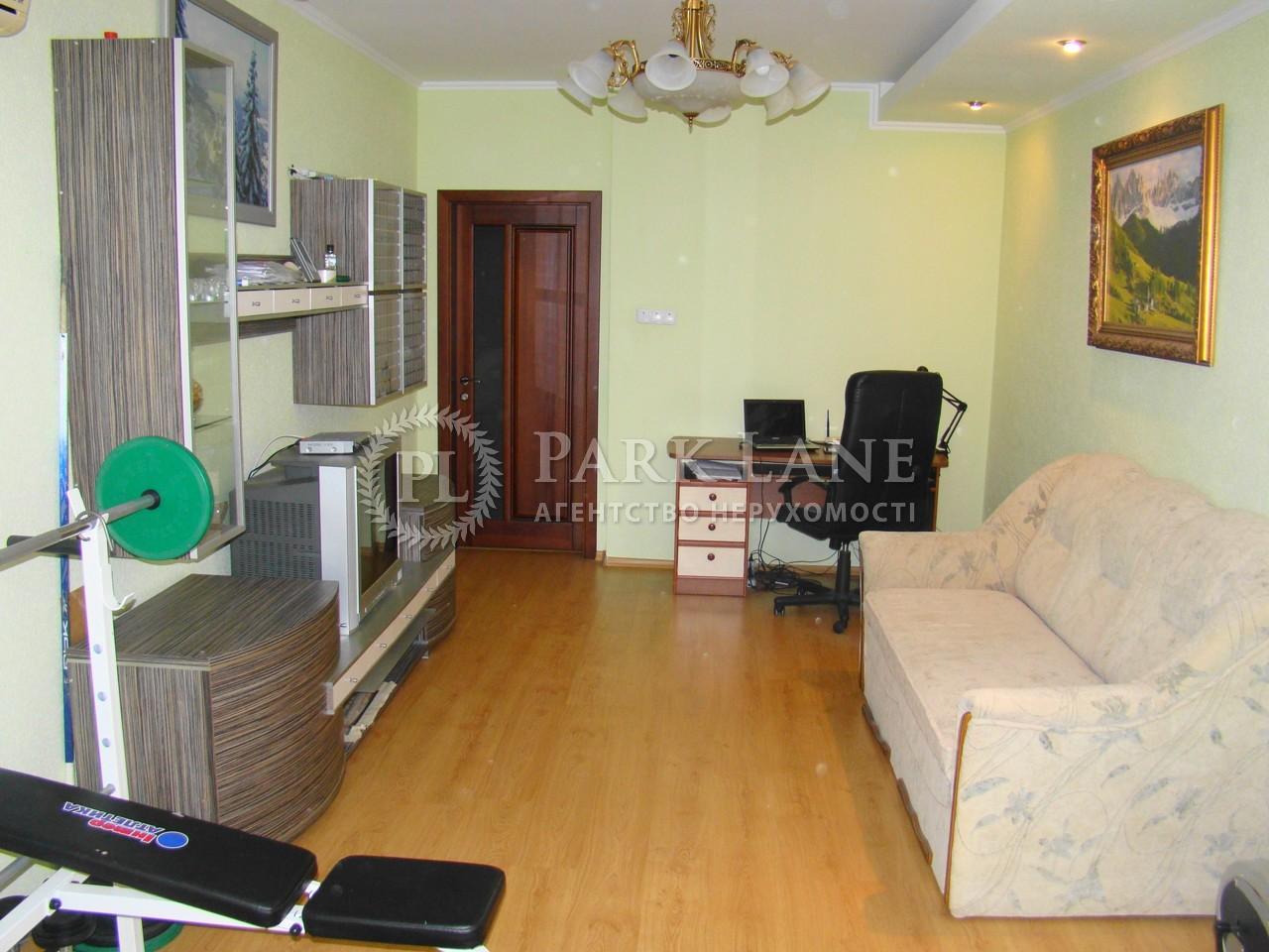 Квартира ул. Срибнокильская, 1, Киев, G-29012 - Фото 4
