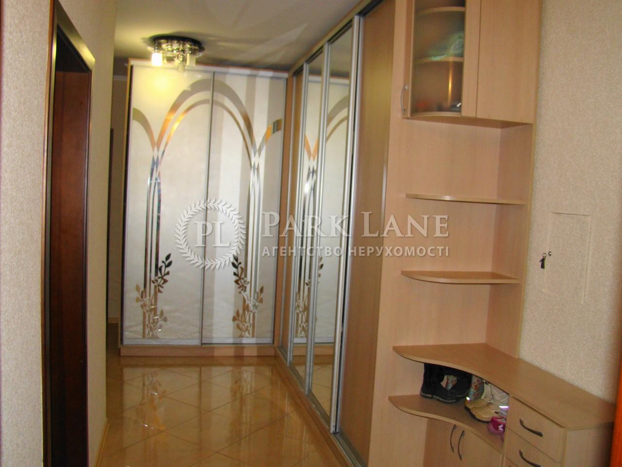 Квартира ул. Срибнокильская, 1, Киев, G-29012 - Фото 10