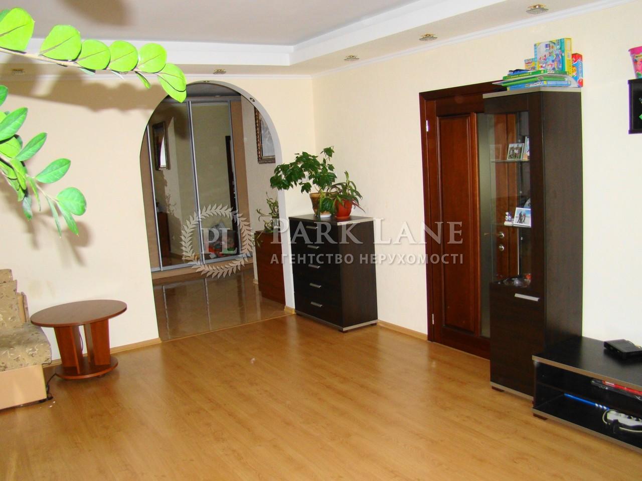 Квартира ул. Срибнокильская, 1, Киев, G-29012 - Фото 6