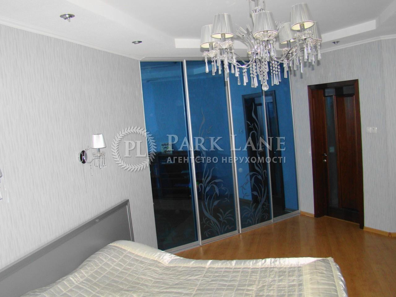 Квартира ул. Срибнокильская, 1, Киев, G-29012 - Фото 8