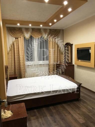 Квартира, Z-254624, 1