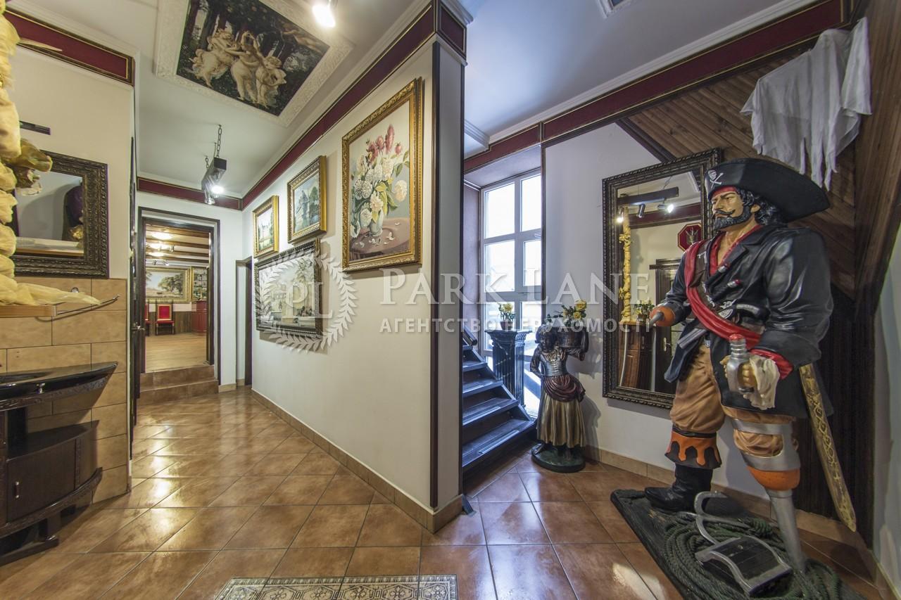 Дом ул. Туполева Академика, Киев, R-5774 - Фото 4