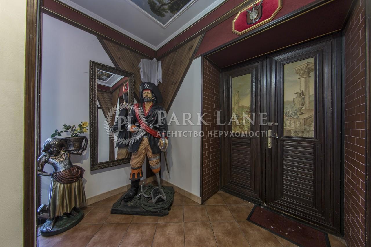 Дом ул. Туполева Академика, Киев, R-5774 - Фото 6
