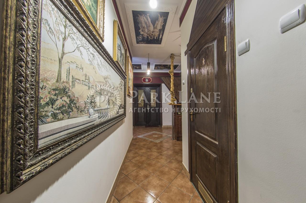 Дом ул. Туполева Академика, Киев, R-5774 - Фото 7