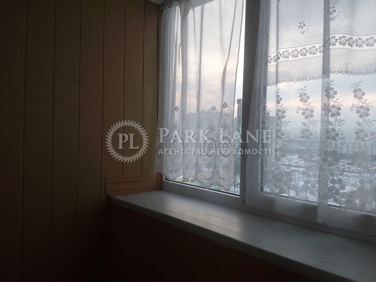 Квартира ул. Тимошенко Маршала, 15г, Киев, Z-278796 - Фото 16