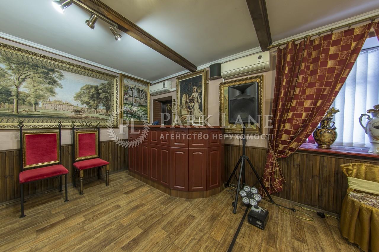 Дом ул. Туполева Академика, Киев, R-5774 - Фото 11