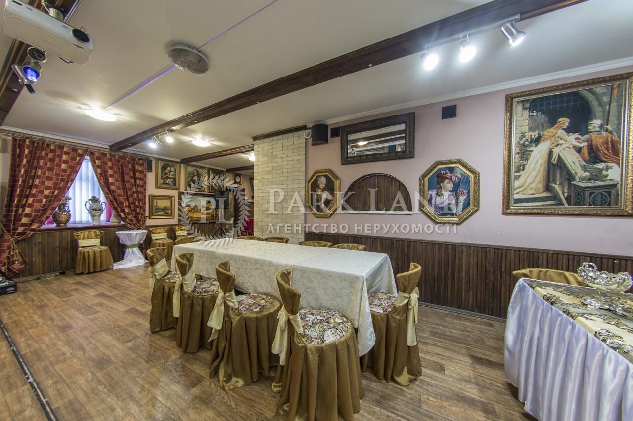 Дом ул. Туполева Академика, Киев, R-5774 - Фото 14