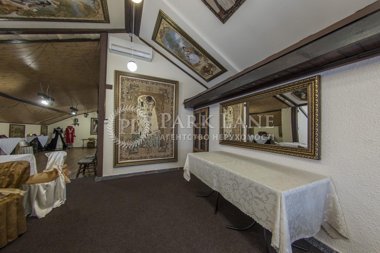 Дом ул. Туполева Академика, Киев, R-5774 - Фото 31