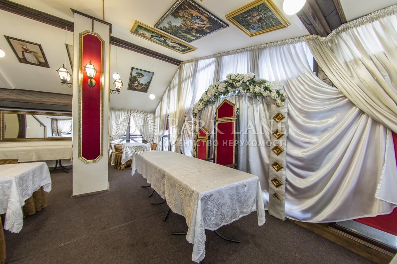 Дом ул. Туполева Академика, Киев, R-5774 - Фото 32