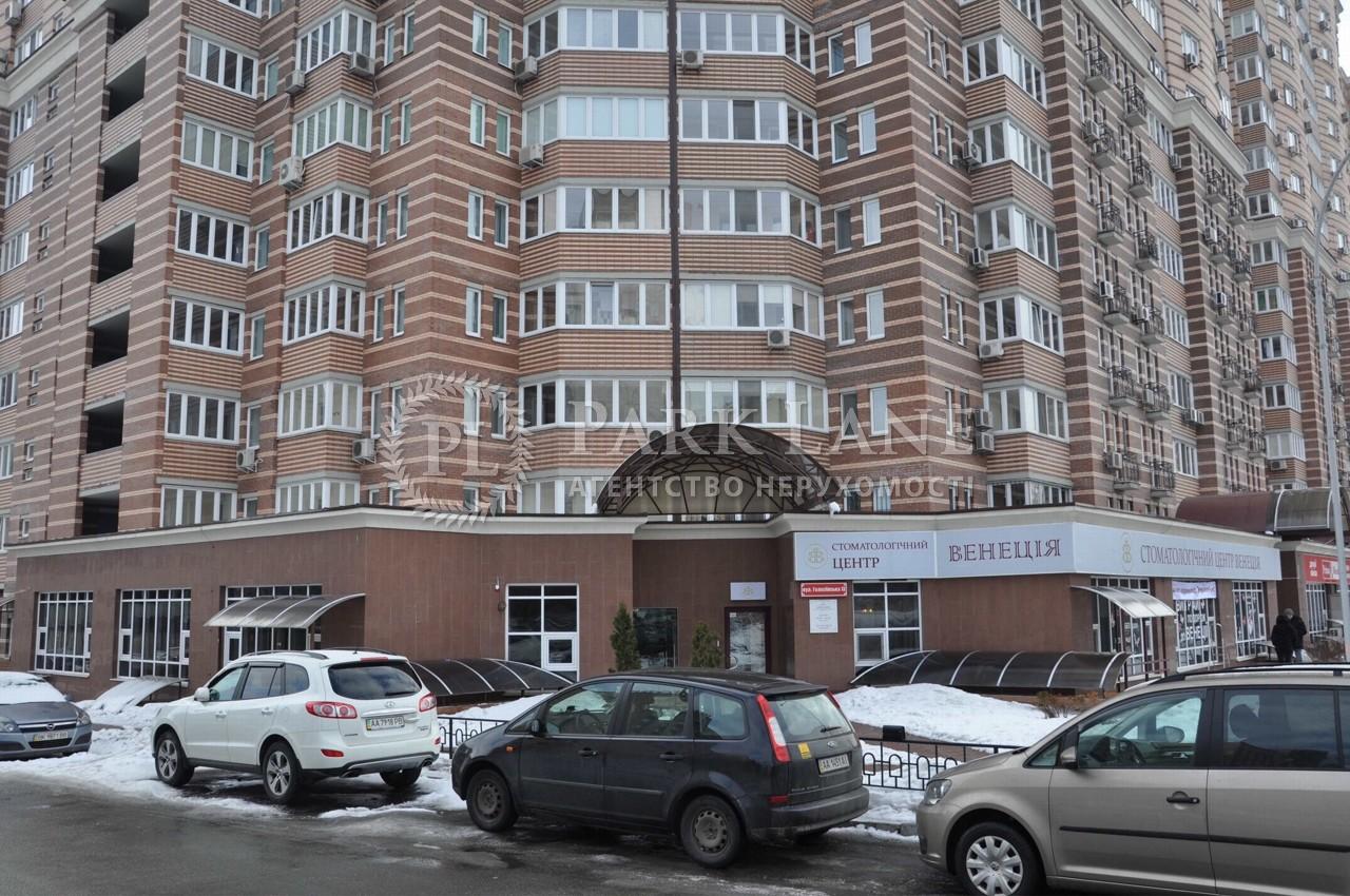 Нежилое помещение, Z-271685, Голосеевская, Киев - Фото 15