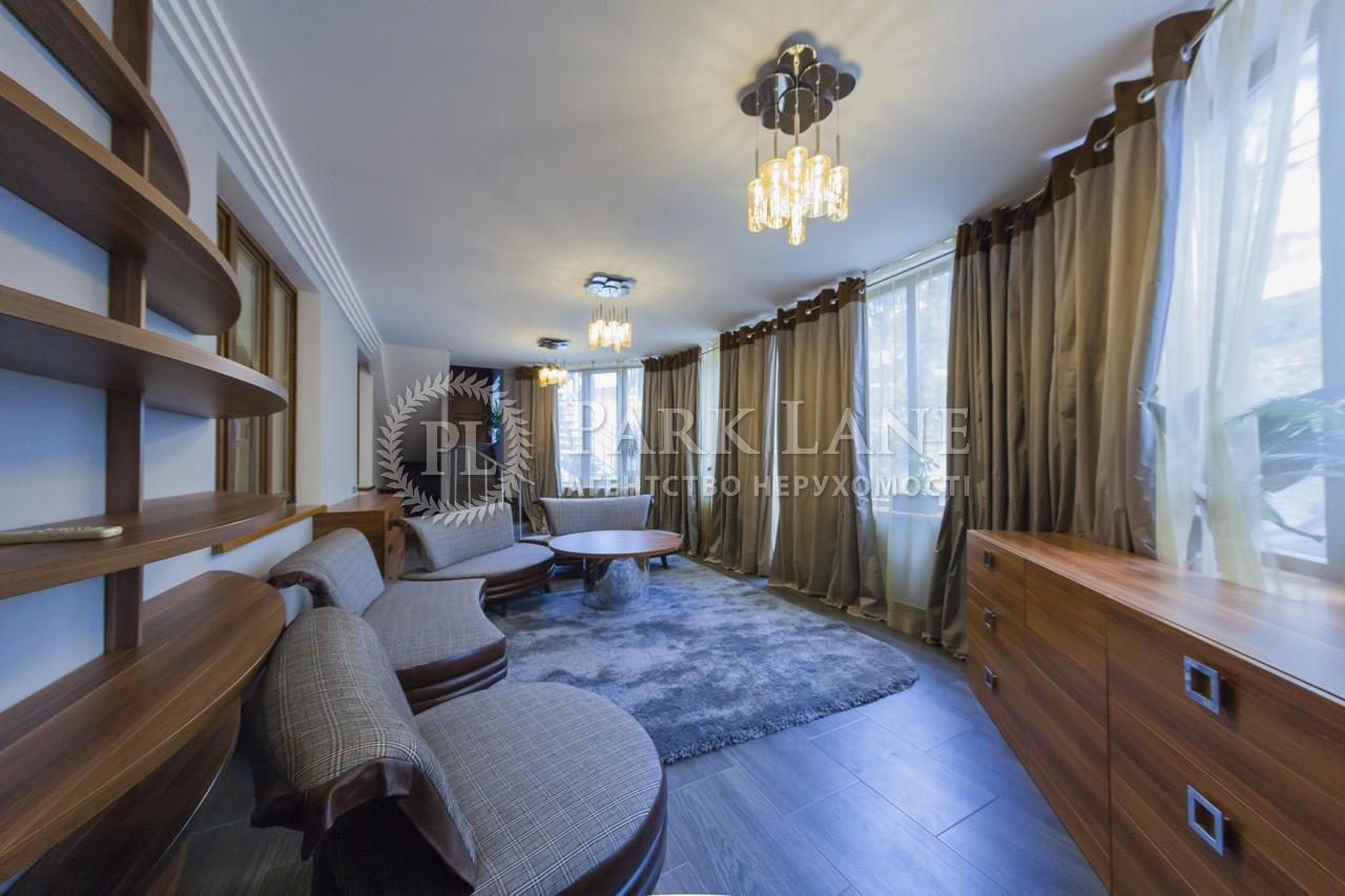 Квартира Докучаевский пер., 4, Киев, I-27655 - Фото 3