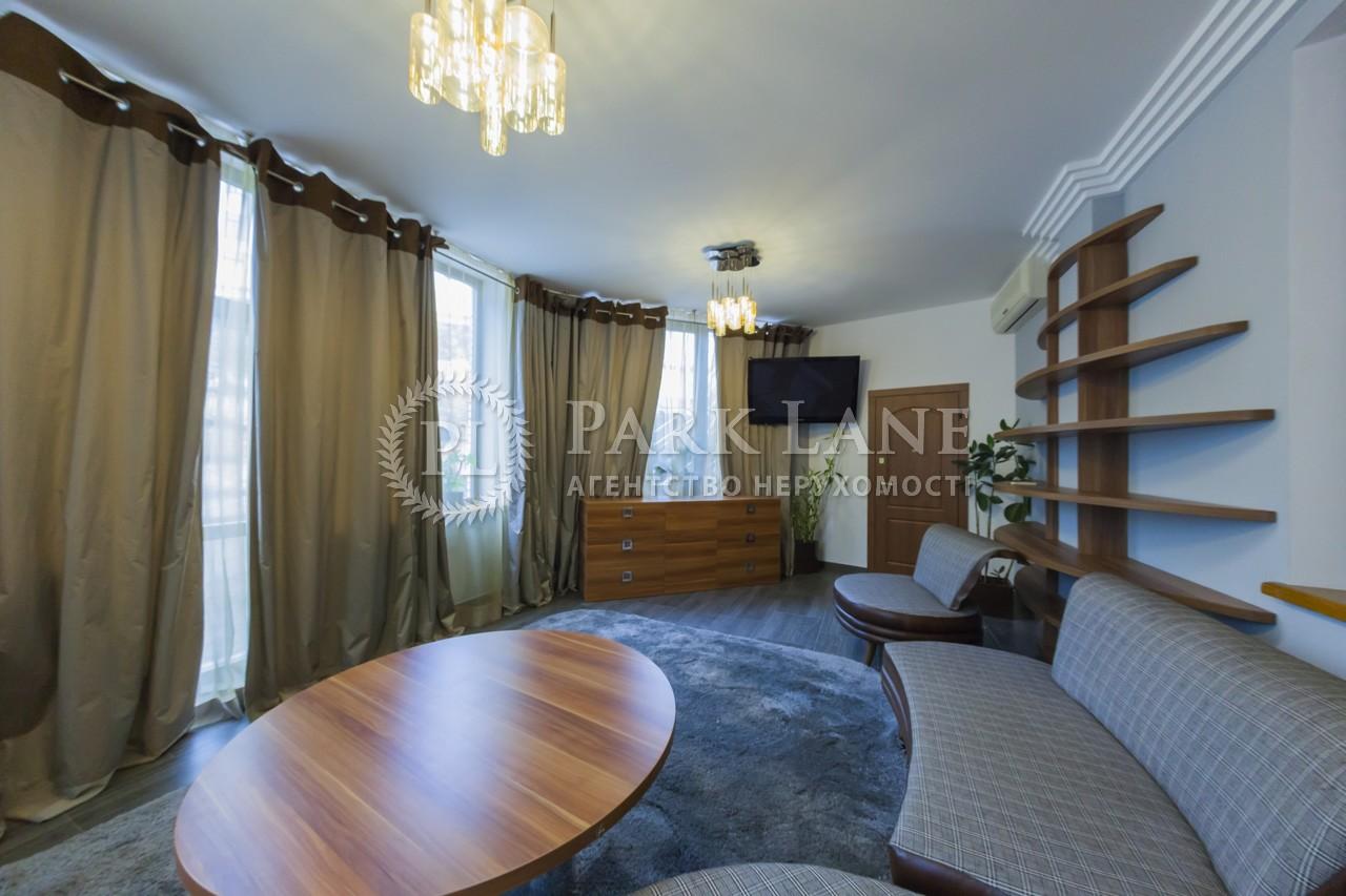 Квартира Докучаевский пер., 4, Киев, I-27655 - Фото 6