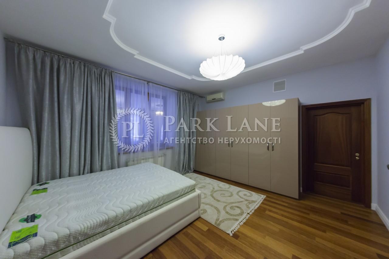 Квартира Докучаевский пер., 4, Киев, I-27655 - Фото 7