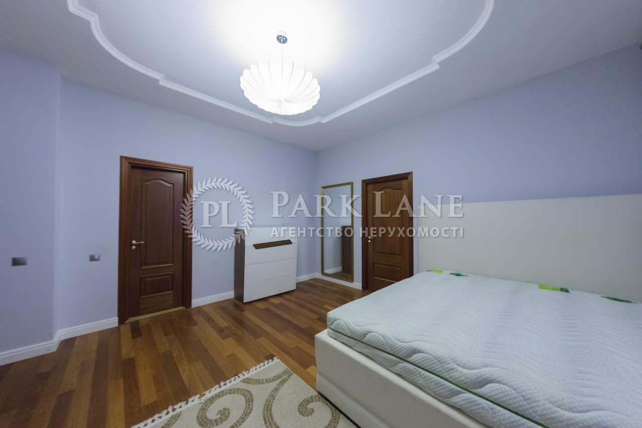Квартира Докучаевский пер., 4, Киев, I-27655 - Фото 8