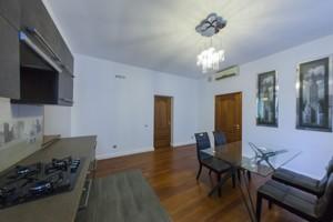 Квартира I-27655, Докучаевский пер., 4, Киев - Фото 11