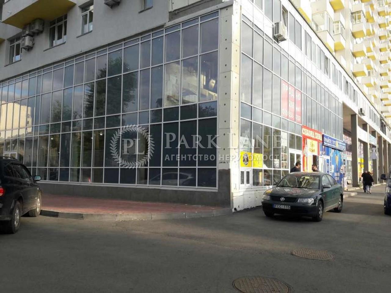 Нежилое помещение, Z-1802144, Щербаковского Даниила (Щербакова), Киев - Фото 7