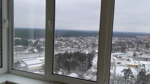 Квартира I-28132, Пономарева, 26, Коцюбинское - Фото 13