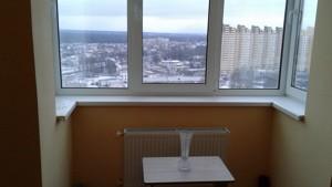 Квартира I-28132, Пономарева, 26, Коцюбинское - Фото 12