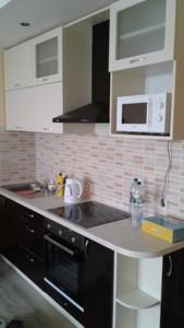 Квартира I-28132, Пономарева, 26, Коцюбинское - Фото 4
