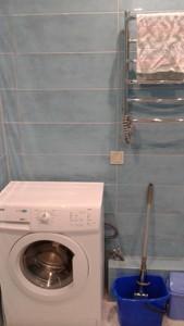 Квартира I-28132, Пономарева, 26, Коцюбинское - Фото 8