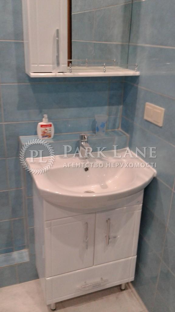 Квартира I-28132, Пономарева, 26, Коцюбинское - Фото 6
