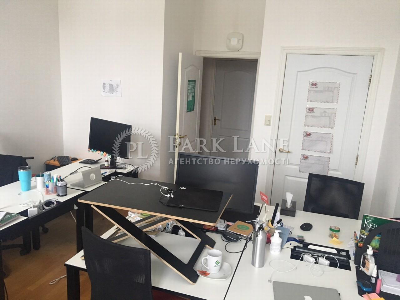 Офис, ул. Терещенковская, Киев, H-41316 - Фото 6