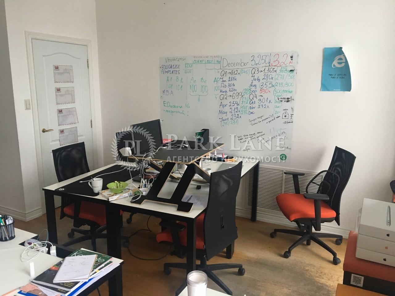 Офис, ул. Терещенковская, Киев, H-41316 - Фото 7