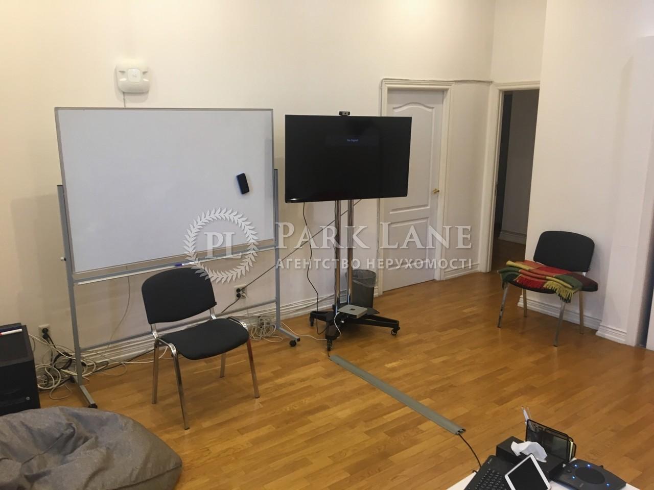 Офис, ул. Терещенковская, Киев, H-41316 - Фото 8