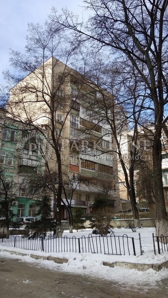 Квартира ул. Тургеневская, 67, Киев, Z-208864 - Фото 1