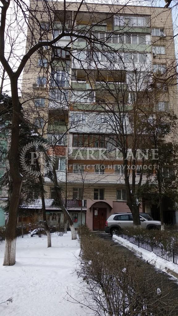 Квартира ул. Тургеневская, 67, Киев, Z-208864 - Фото 11