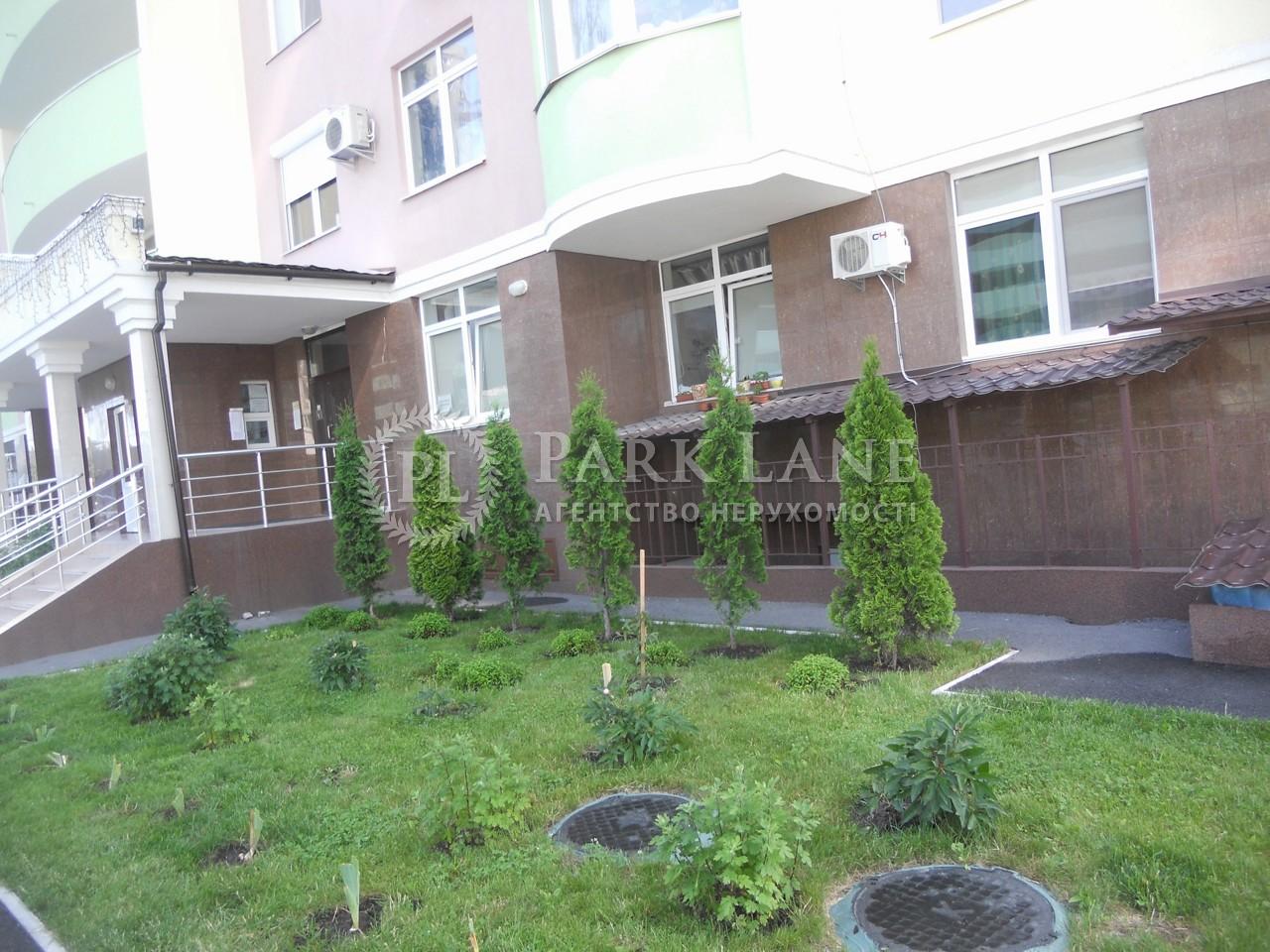 Квартира Тычины Павла просп., 18б, Киев, Z-147155 - Фото 4