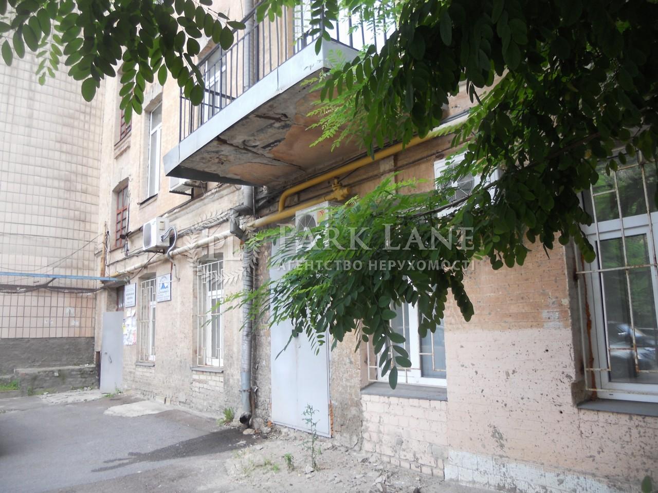 Квартира Z-856731, Белорусская, 1, Киев - Фото 5