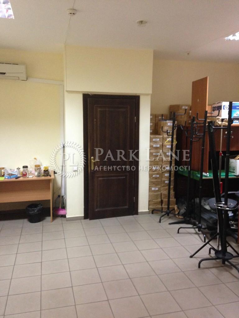 Офіс, вул. Межигірська, Київ, D-30096 - Фото 8