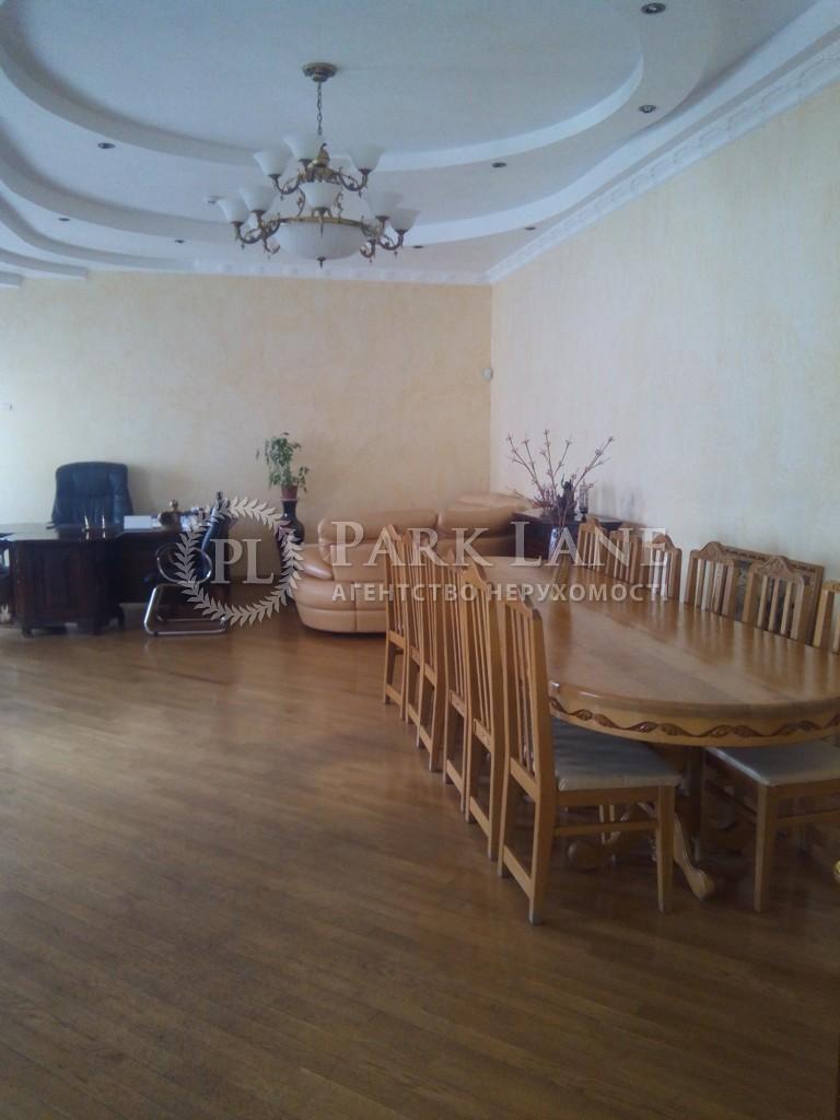Офис, ул. Межигорская, Киев, D-30094 - Фото 4