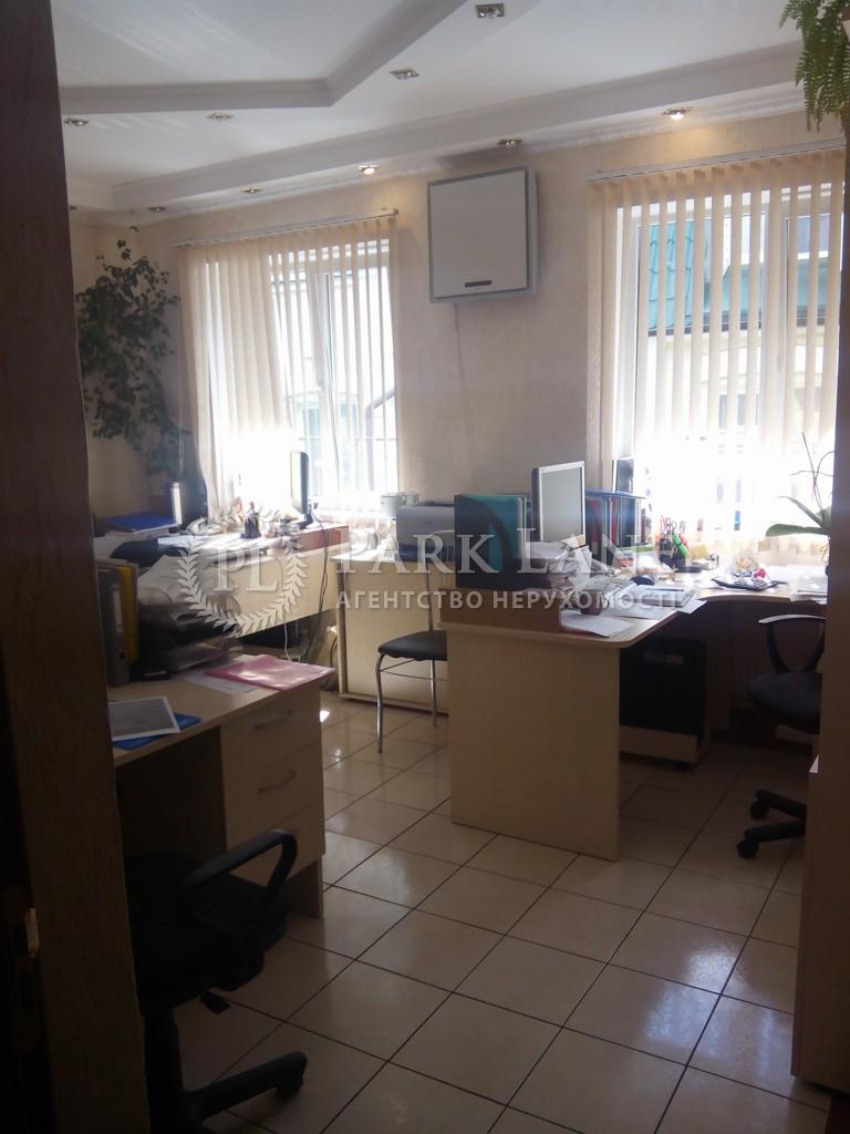 Офис, ул. Межигорская, Киев, D-30094 - Фото 5