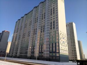Квартира B-99977, Софії Русової, 7, Київ - Фото 1
