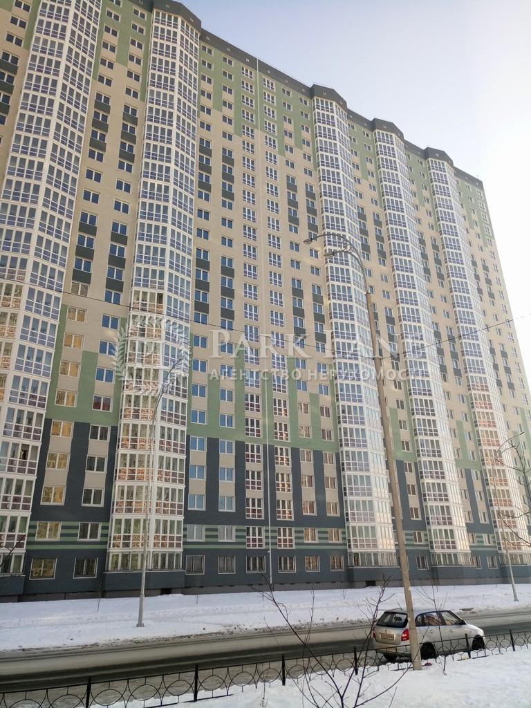 Квартира ул. Софии Русовой, 7, Киев, B-99977 - Фото 14