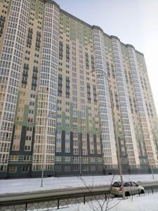 Квартира B-99977, Софії Русової, 7, Київ - Фото 2