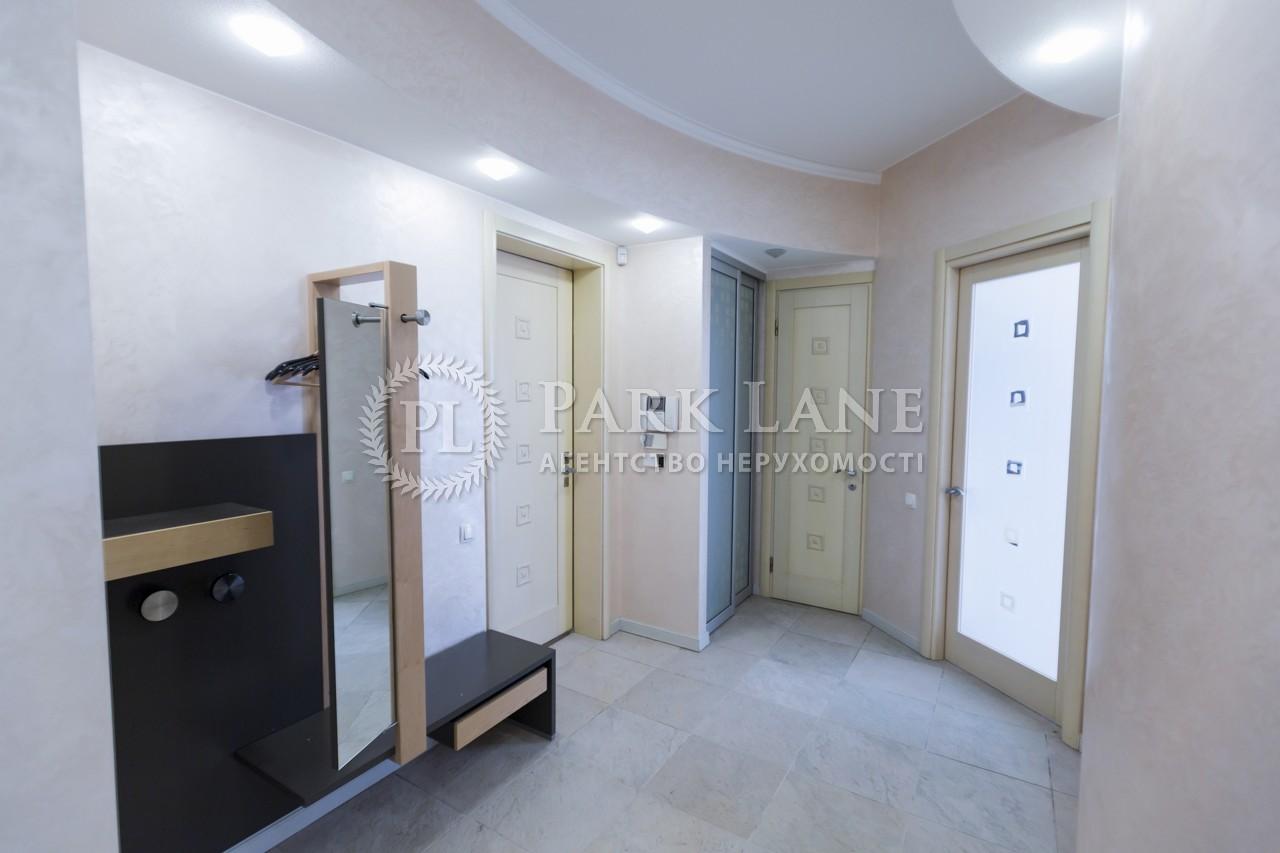 Квартира J-14021, Владимирская, 49а, Киев - Фото 17