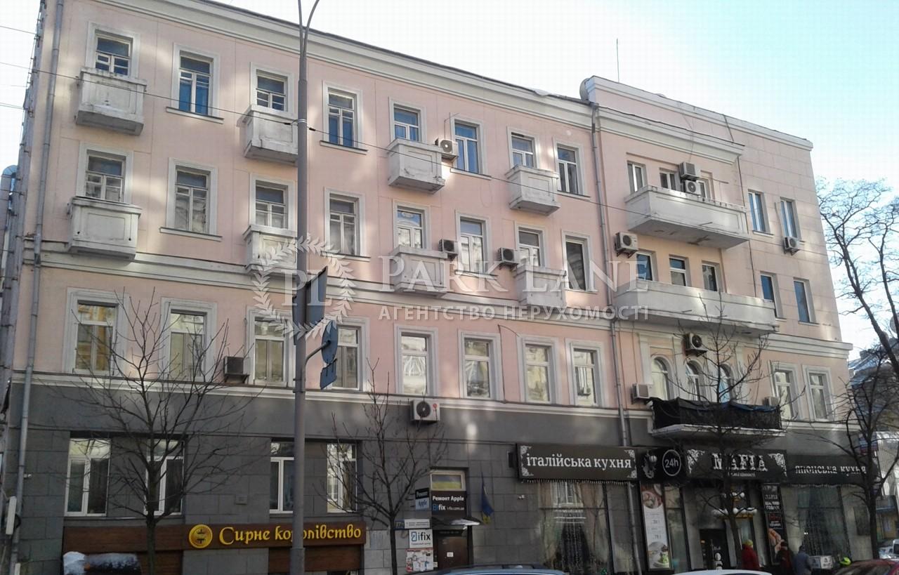 Квартира ул. Хмельницкого Богдана, 27/1, Киев, Z-598157 - Фото 1