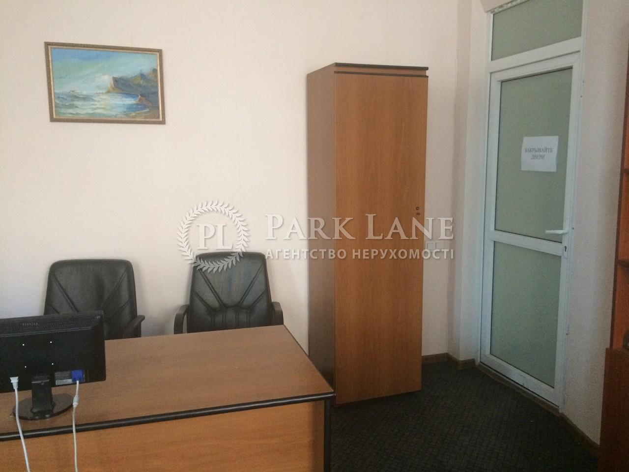 Офис, K-25841, Сечевых Стрельцов (Артема), Киев - Фото 5
