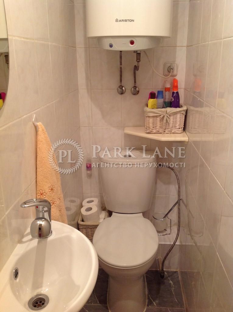 Квартира ул. Сосниных Семьи, 12, Киев, R-14851 - Фото 9