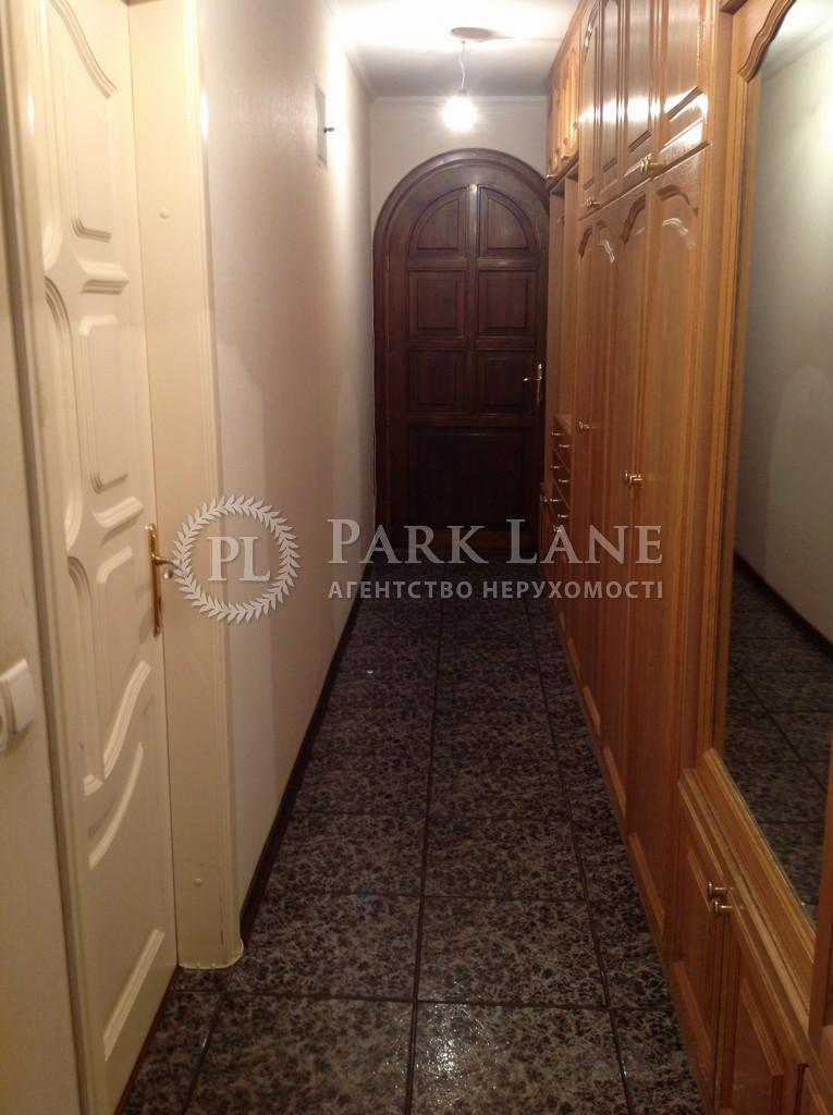 Квартира ул. Сосниных Семьи, 12, Киев, R-14851 - Фото 10