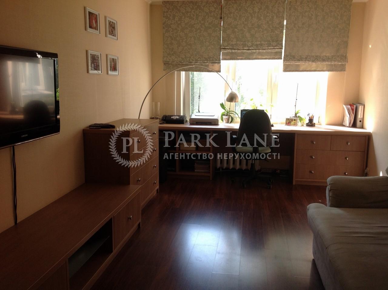 Квартира ул. Сосниных Семьи, 12, Киев, R-14851 - Фото 3