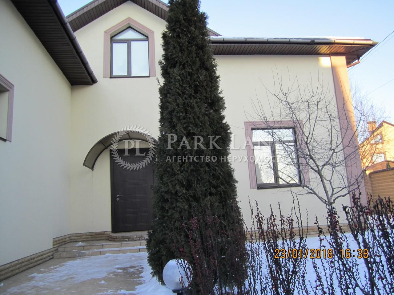 Дом ул. Вильямса Академика, Киев, L-11575 - Фото 1