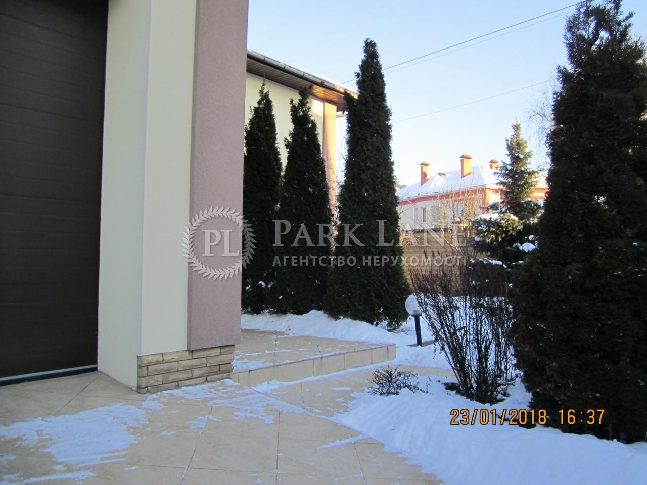 Дом ул. Вильямса Академика, Киев, L-11575 - Фото 13